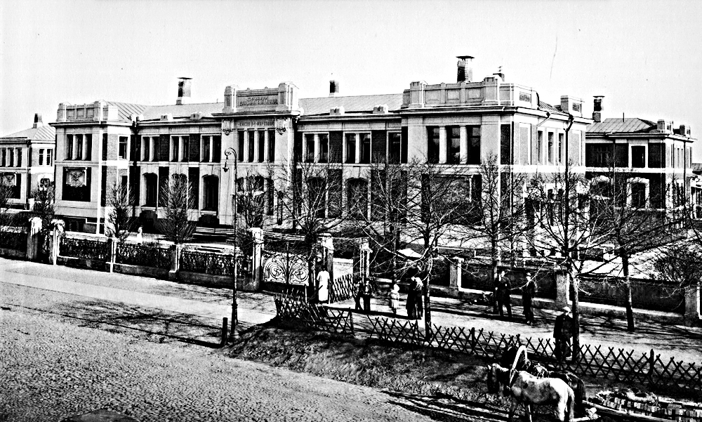 Городскую клиническую больницу минск