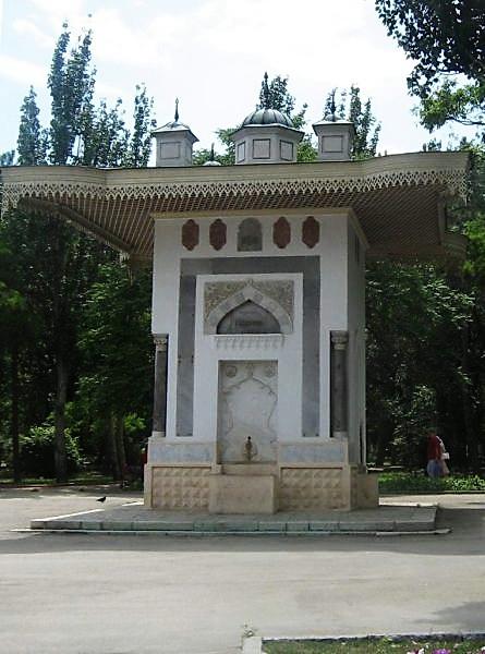 Фантан Айвазовского, Феодоссия