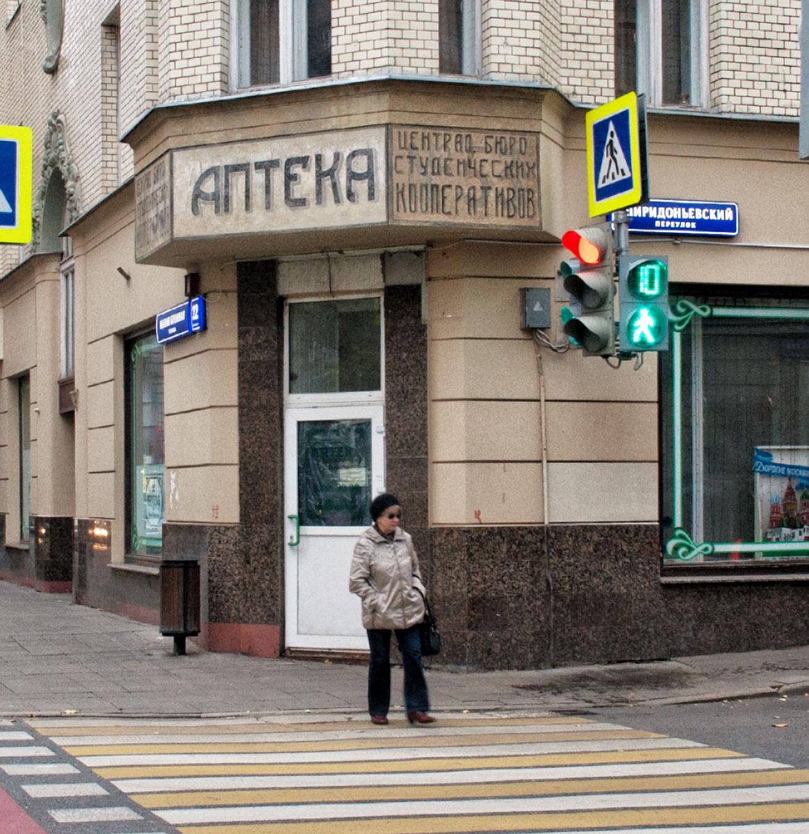 Фото Ю.Звездкина