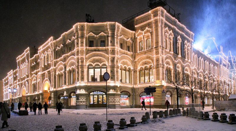 История московских пассажей (полутеплая экскурсия)