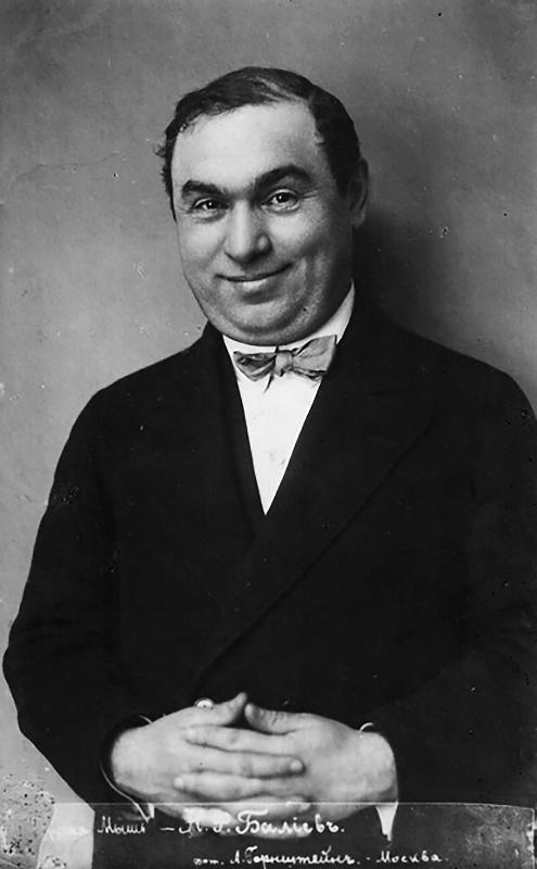 Никита Балиев