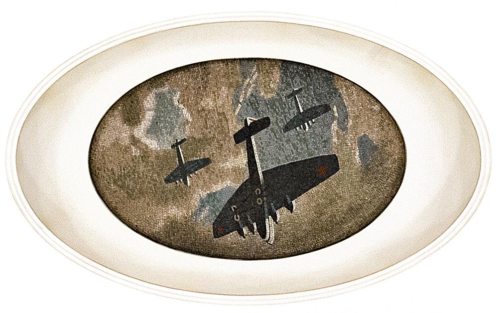 Знамя бомбардировщиков. Фото Ю.Звездкина