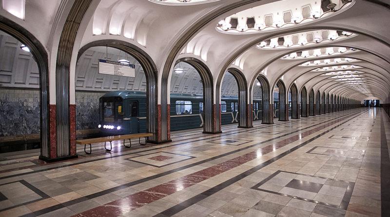 Экскурсия по зеленой линии московского метро (пешая теплая прогулка)