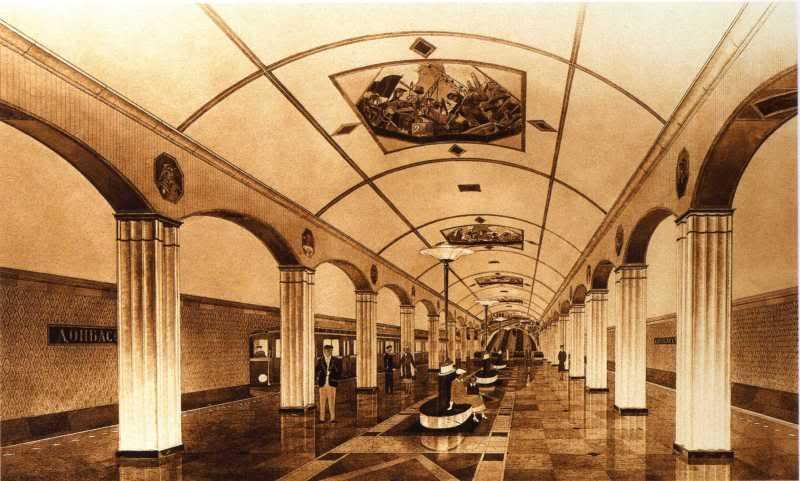 Проект Весниных ст. метро «Донбасская»