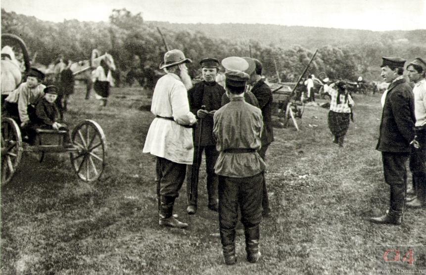 С крестьянами