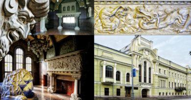 Экскурсия в особняк Петра Смирнова: смотрим Шехтеля, 2 июня