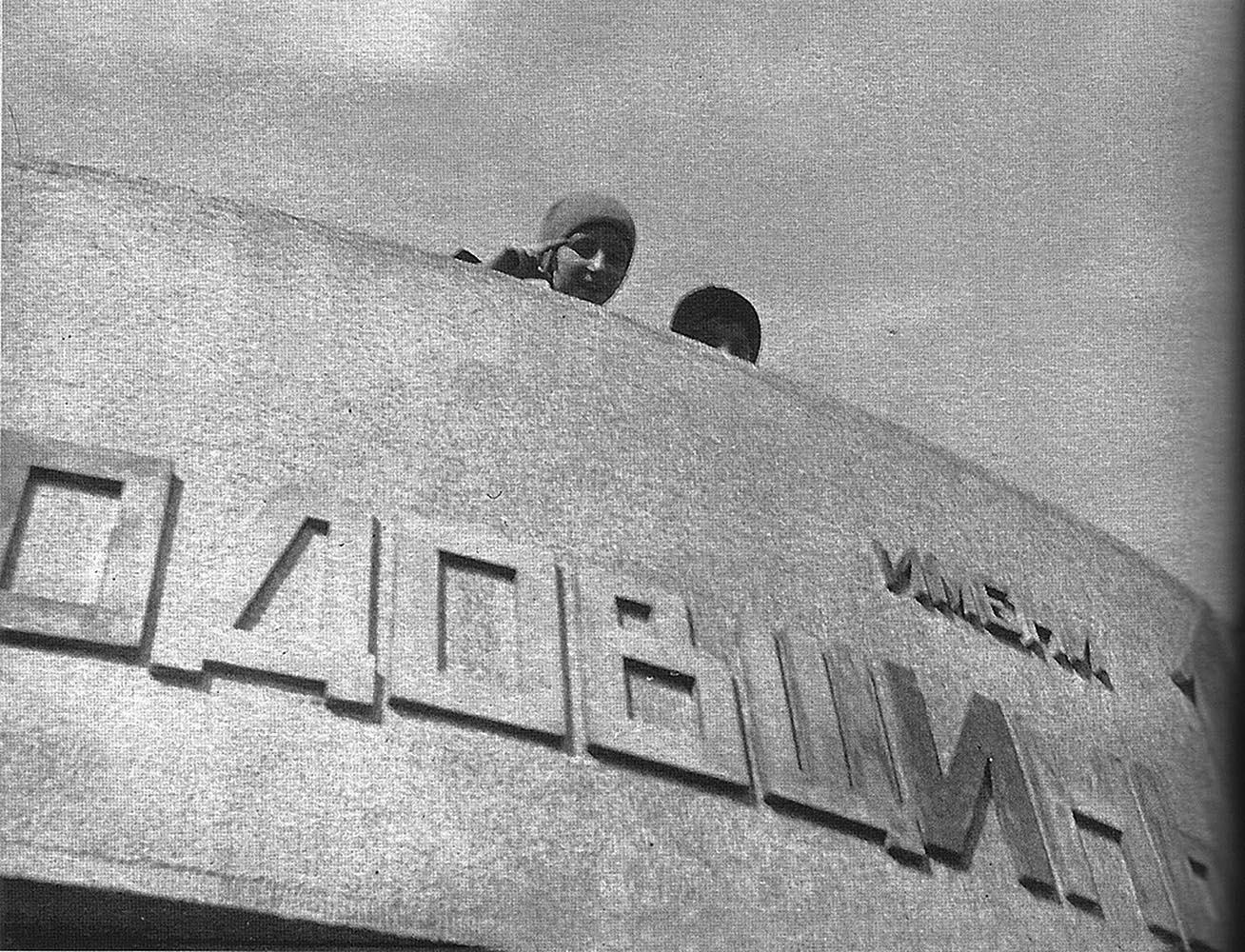 Экскурсия по Москве от Ильи Ильфа.