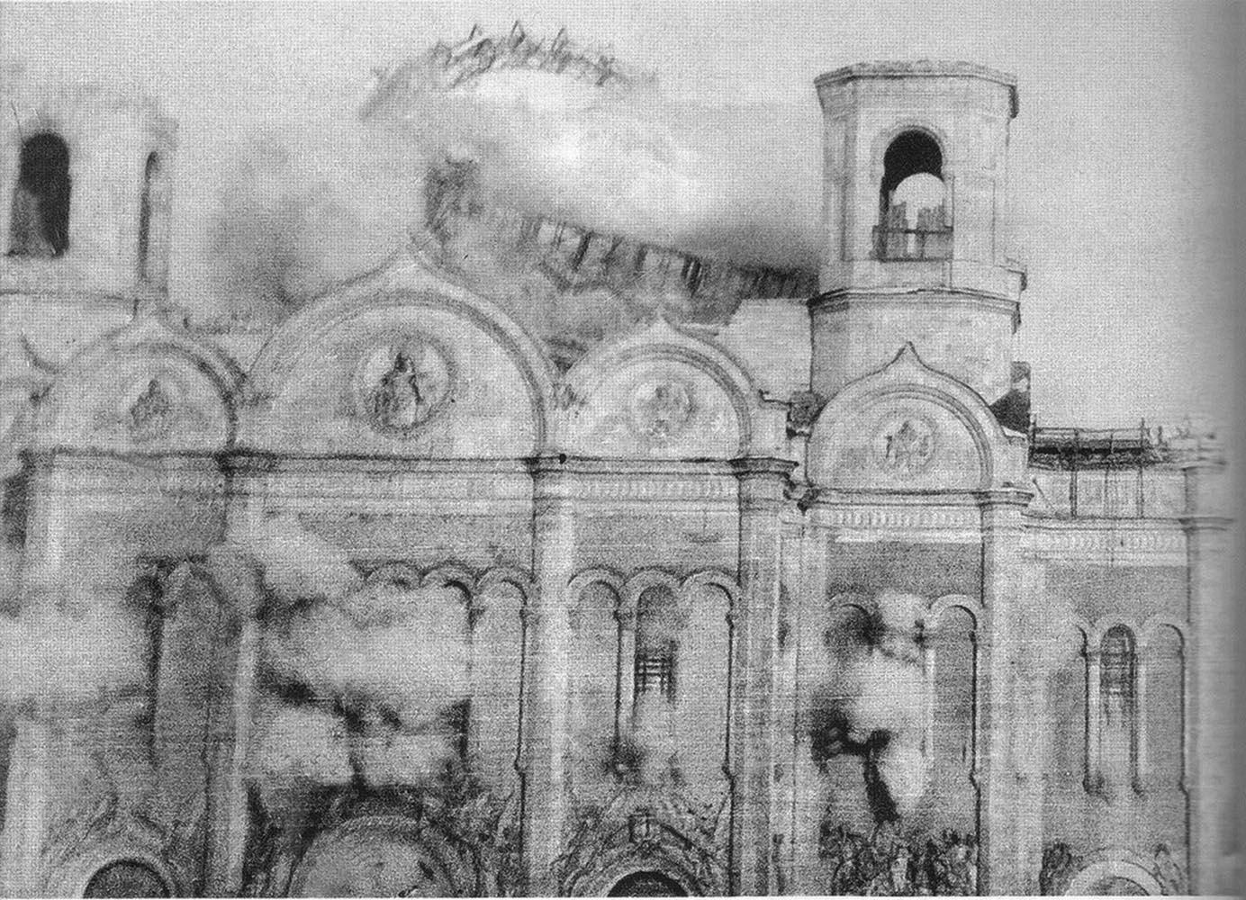 Уничтожение Храма Христа Спаистеля