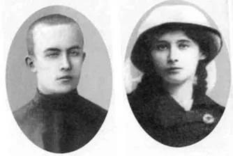 дети Циолковского