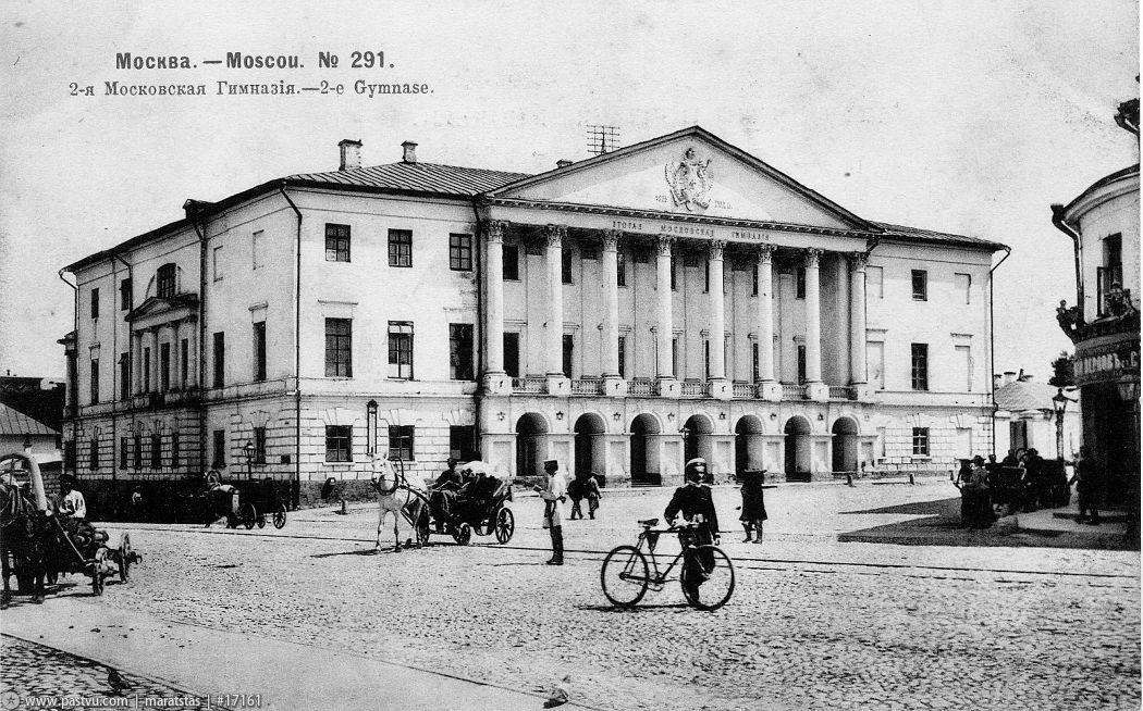 дворец Мусина-Пушкина, ретро фото