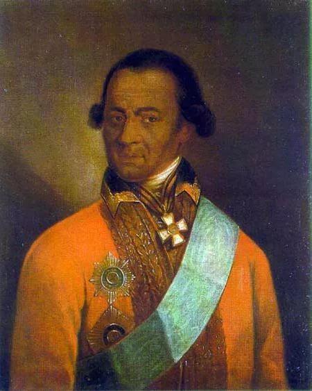 Портрет арапа Петра Великого - прадеда Пушкина, экскурсии по Москве