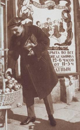 Михаил Зощенко покупает яблоки
