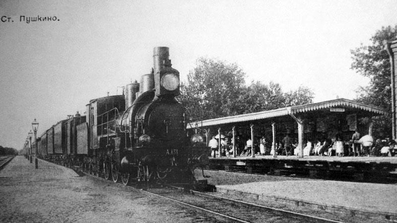 То, из чего со временем выросла Северная железная дорога Саввы мамонтова