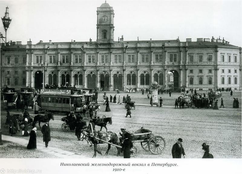 Николаевский вокзал в Петербурге