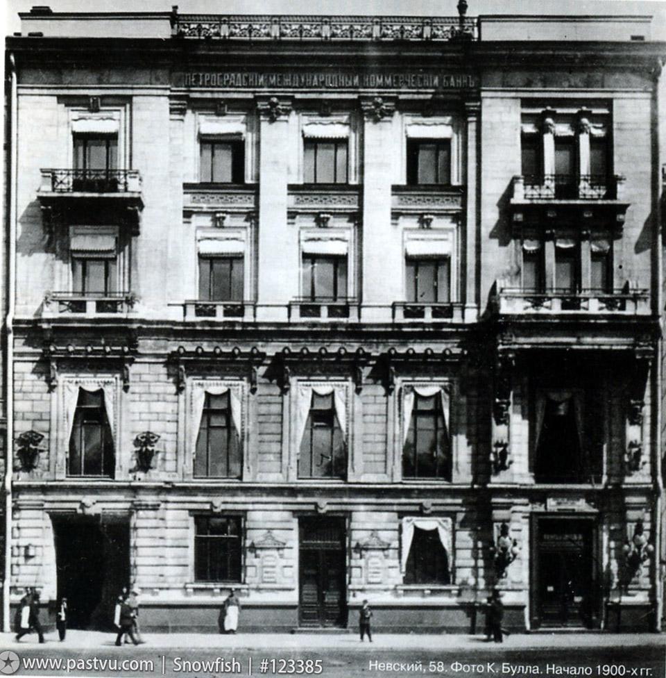 Фото 1915 г.