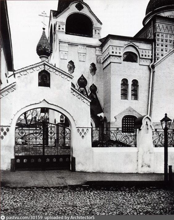 храм староверов-поповцев в Малом Гавриковом переулке