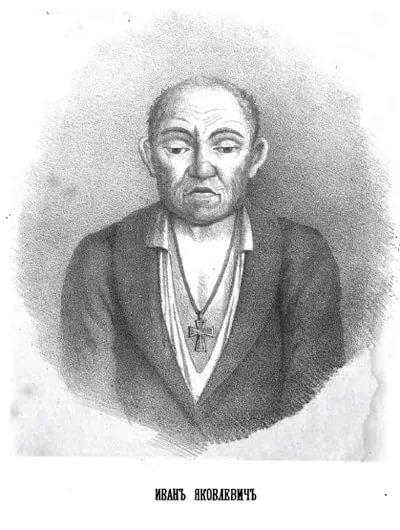 Корейша