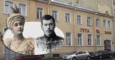 Здесь собрано все, что есть в воспоминаниях и дневниках Матильды Кшесинской о Николае II и наоборот