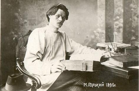 Горький в 1896 году