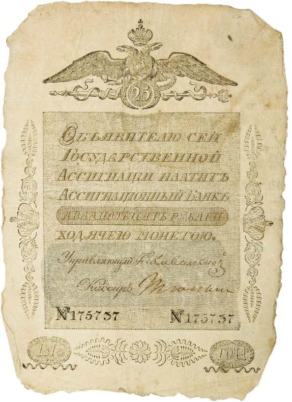 Экскурсии по Москве. Центробанк
