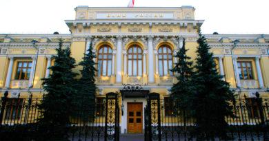 Об экскурсии «По Неглинной с посещением Центрального банка»