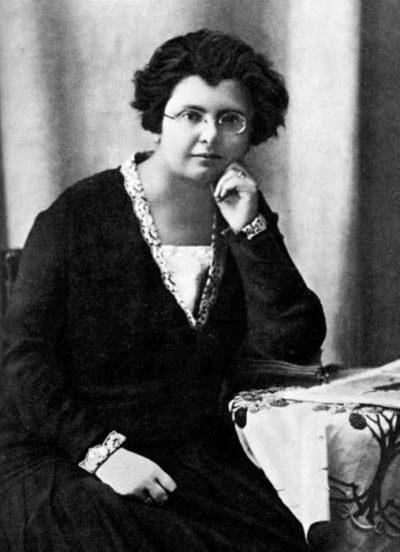 Ярмила Гашекова