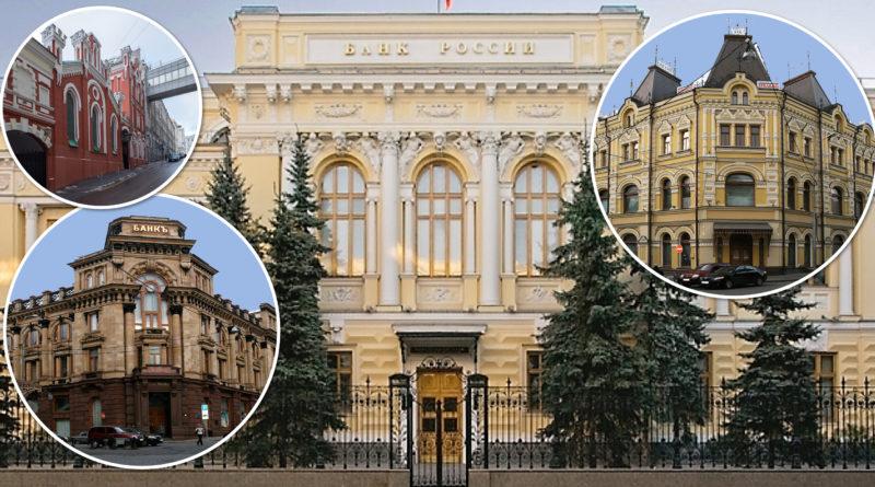 По Рождественке, Кузнецкому Мосту и Неглинной: банки, бани, золото