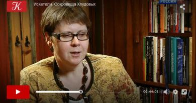 Видеоэпизод из передачи о Хлудовских банях с участием экскурсовода Ирины Стрельниковой