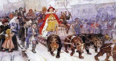Указ Петра I №1736 «О праздновании Нового года»