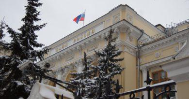 Фотоотчет о январской экскурсии «По Кузнецкому Мосту с посещением Центрального банка»