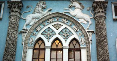 Внимание! Отмена экскурсий в Синодальную типографию (на Печатный двор) с Ириной Вишняковой 14 и 24 апреля!