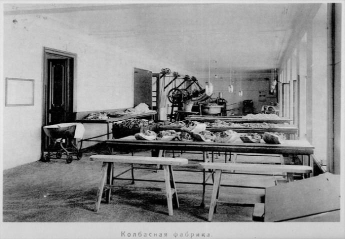 елисеевский колбасная фабрика