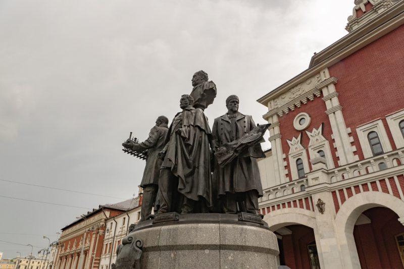 Экскурсии по Москве.