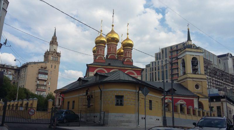 Варгунихина гора ( От Смоленки до набережной Москвы-реки) с Еленой Горшковой, 18 июля