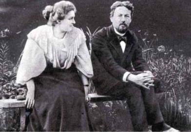 Антон Чехов: привычка не жениться, или такая чудная игра