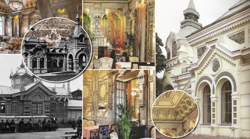 Экскурсия в Царский павильон на Ходынском поле, 22 июня