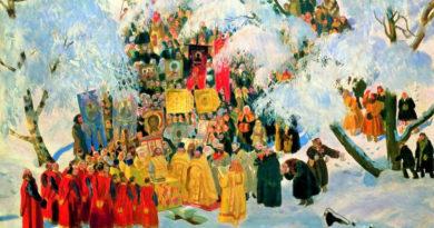 О ложных и настоящих традициях (очерк дореволюционного бытописателя Божерянова о том, как праздновалось Крещение)