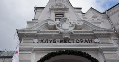 Фотоотчет об экскурсии в особняк Святополк-Четвертинского 23.03.19
