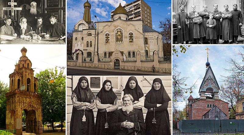 Экскурсия «В окрестностях Бауманской: музей старообрядчества под открытым небом», 25 и 28 июля