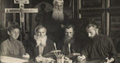 «Старообрядчество в Немецкой слободе и окрестностях» лекция Ирины Стрельниковой