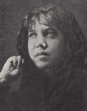 Эмилия Прахова