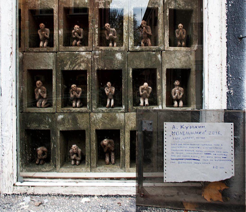 На фото: Еще бы окна помыть, то цены б не было этому музеону!