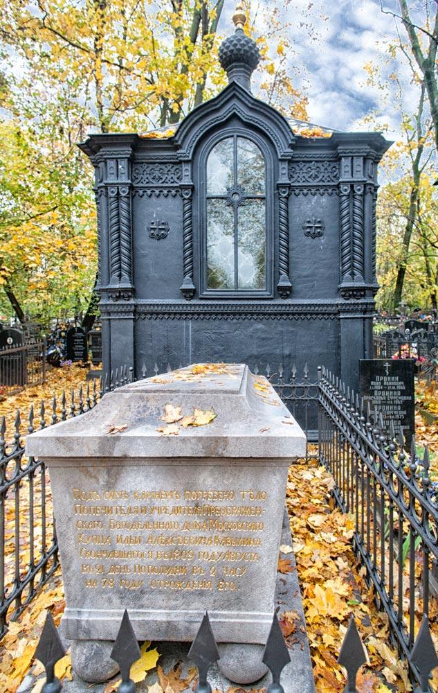 Надмогильная часовня Креста Господня неподалеку и надгробие купца Ильи Алексеевича Ковылина