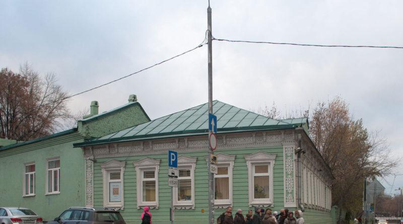 Экскурсии по Москве. Особняк Носова.