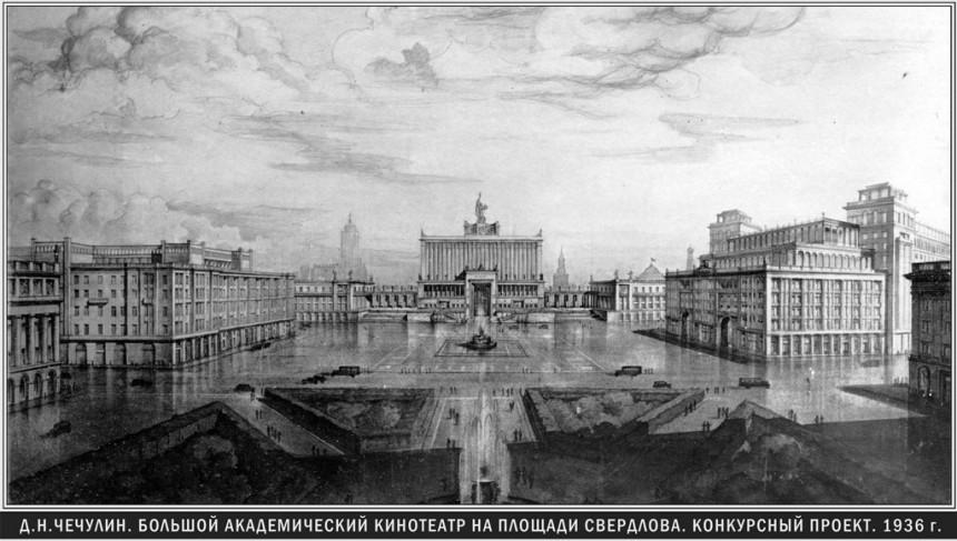 Фото с сайта http://kapitel-spb.ru