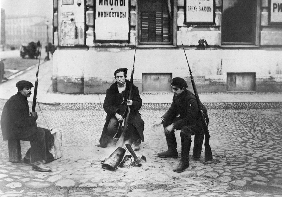 Петроград, 1917 г.