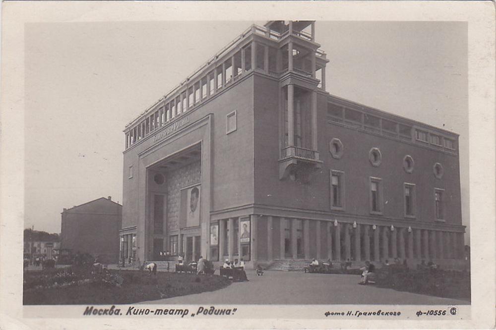 Еще один вид кинотеатра. Фото с сайта www.pastvu.com (портрет Сталина тут не случайно. Ведь район назывался сталинским, нынешняя станция метр «Семеновская» – «Сталинской», а в кинотеатре «Родина» был избирательный участок, куда приезжал голосовать прописанный в этом районе Сталин.