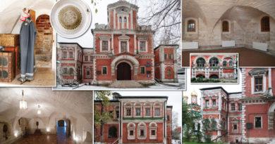 Палаты Аверкия Кириллова (XVII век), Берсеневская набережная, 20