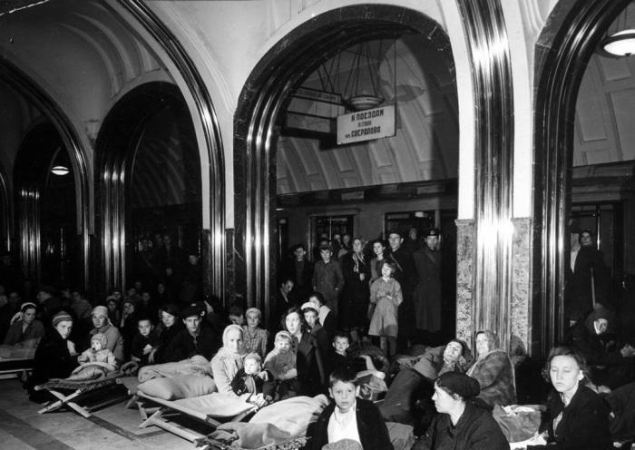 Фото 1941 г.