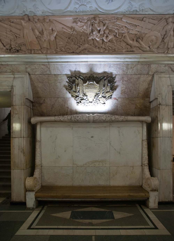 Станция метро «Новокузнецкая». Деталь. Фото Ю.Звездкина